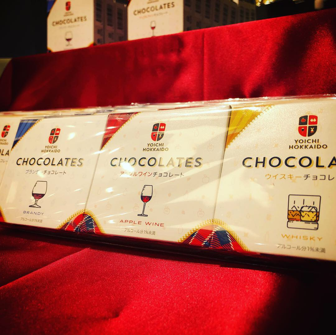 YOICHI Tartan Chocolate
