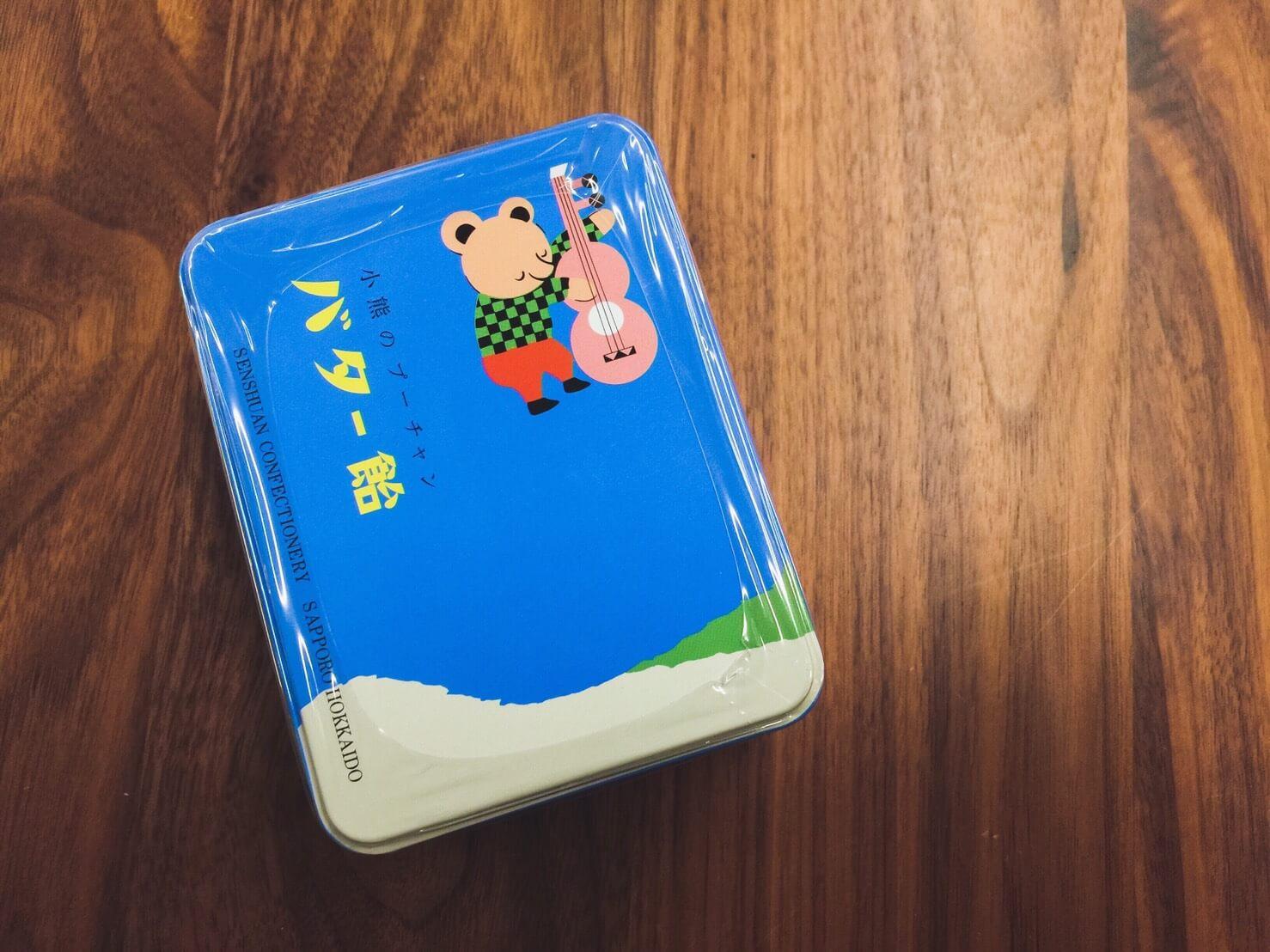 千秋庵・小熊のプーチャンバター飴