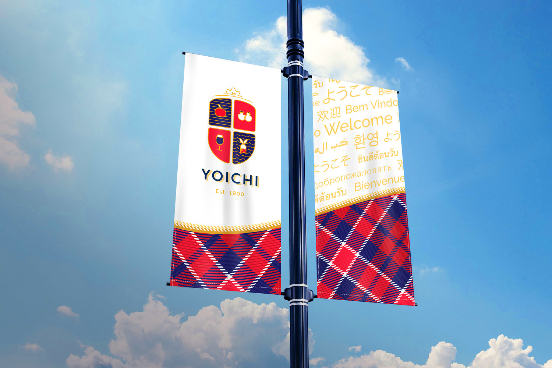 余市タータンの旗